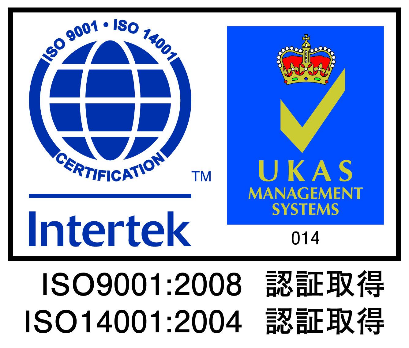 ISO 14001について